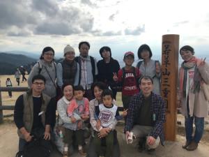 travel2018_1
